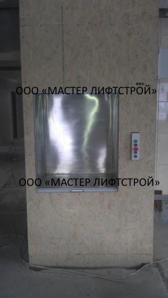 Производство грузовых шахтных подъёмников. Монтаж подъёмников под ключ по всей территории Украины!