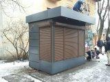 Фото 6 Виготовлення, мобільних споруд: магазинів, кіосків, павільйонів 336024