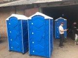 Фото  2 Кабина туалетная 2265792