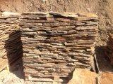 Продам натуральный песчаник в Харькове.
