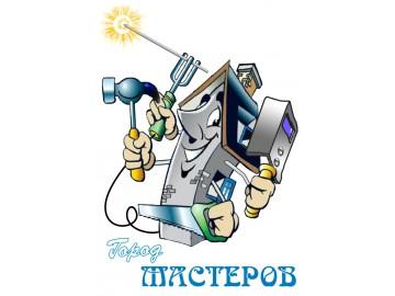 Город Мастеров и КО, ЧП