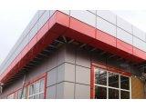 Фото  6 Фасадные кассеты от завода производителя 6266908