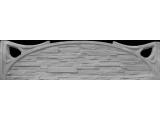 Еврозабор Плита №22 Песчаник глухая арка ШхВ 2000х500