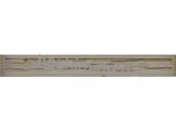 Еврозабор Плита №25 Песчаник половинка ШхВ 2000х250