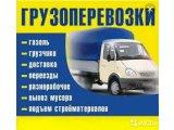 Фото 1 Погрузочно разгрузочные работы ,грузчик,разнорабочие Одеса 341057