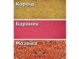 Мозаїка, короїд, баранек