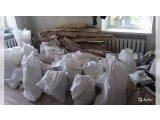 Фото 1 Вывоз строительного мусора Донецк.Перевозка,грузчики в Донецке 165724