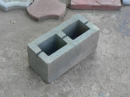 шлакоблок стеновой М50 дыры не сквозные 190*190*390 мм.