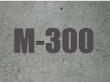 Бетон М300 (В25)