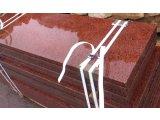 Фото  1 Гранит Житомирский Лезняки полированный 2082270