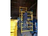 Фото  4 Вышка строительная разборная передвижная 4808787