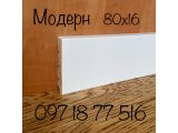 Фото  4 Современный плинтус Модерн евро плинтус деревянный, белый. 60х46 мм. Любой цвет под заказ. 4200740