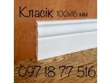Фото  2 Плинтус деревянный высокий белый. 20х200мм Мат-ал сосна(срощенная по длине, покрыт белым лаком (полу-мат) 2200728