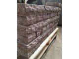 Фото  1 Кирпич Скала тычковой пустотный220Х100Х65 коричневый(для столбиков) 2170709
