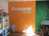 Фото 2 Теплый пол от производителя в Запорожье 53249
