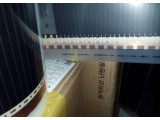 Теплый пол из Кореи 400ват для САУН, Сушилок овощей, фруктов Температурный режим 0-80 0С