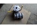 Кран шаровый 11С64П DN40Х40 PN25