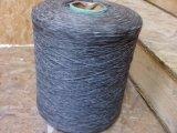Нитки для коврового оверлока большой выбор цветов различный вес бабин доставка по всей Украине