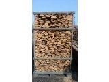 Фото  1 Дрова для отопления сосновые длина 33 см. Они хорошо подойдут для отопления частного и загородного дома. 1931068