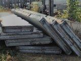 Фото 2 Стеновые плиты железобетонные 325883