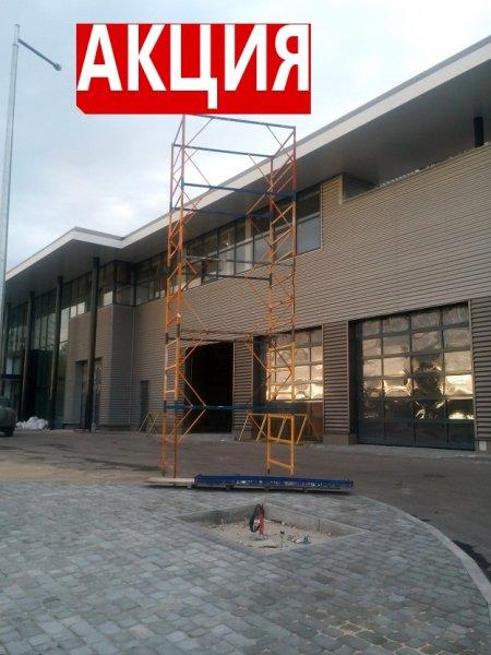 Фото  1 Вышка строительная разборная передвижная 1808787