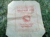 Фото 1 Мешки бумажные для фасовки цемента М-400 326881