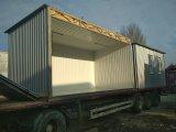 Фото  6 Бытовые контейнера, вагончики, блокпосты 85852