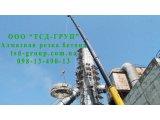 Фото 1 Демонтаж бетону. Алмазна різка в Харкові. ТСД-ГРУП: 098-13-490-13 336531