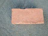 Фото 1 Кирпич рядовой красный М75,100 (смт. Козельщина),цена-от 3,15 грн./шт. 337363