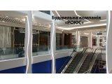 Фото 14 Комплексные ремонтно-строительные работы, Капитальный ремонт офисов 339257