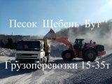 Фото 1 Щебень щебінь песок пісок отсев відсів камень бут самосвал 35 тонн. 338757