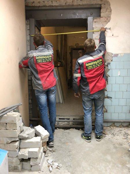 Фото 8 Выбить дверной проем в стене - пробить, вырезать Запорожье, Днепр 329573