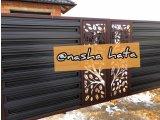 Фото 1 Распашные ворота в Украине. Производство ворот от компании НАША ХАТА. 336764