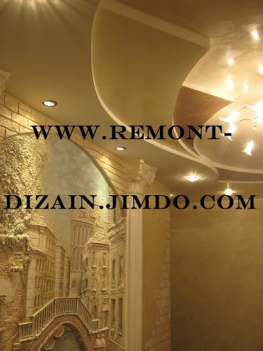 Индивидуально разрабатываем авторский дизайн с учетом всех ваших пожеланий! www. remont-dizain. jimdo. com