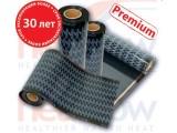 Инфракрасная нагревательная пленка сплошная теплый пол HeatFlow Premium HFS0510 9 м/пог