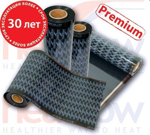 Инфракрасная нагревательная пленка теплый пол HeatFlow Premium HFS1010 220Вт/м2 (ширина 100см)