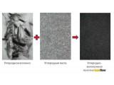 Инфракрасная нагревательная пленка теплый пол HeatFlow Standart (полосатая) HFP 0810 220Вт/м2 (ширина 80см)