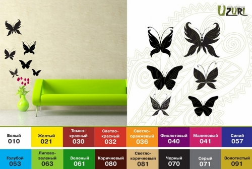"Интерьерная наклейка на стены ""набор Бабочки"" большая бабочка - 150х145мм, маленькая бабочка - 80х60мм"