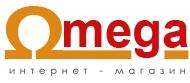 интернет-магазин OMEGA