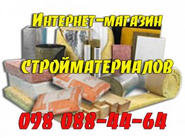 Интернет-магазин строительных материалов LES