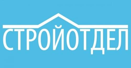 Интернет-магазин строительно-отделочн ых материалов «СТРОЙОТДЕЛ»