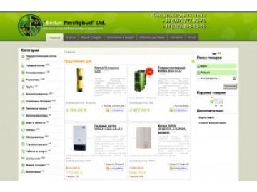 Интернет магазин www. energoinvest. com. ua - отопление и кондиционирование