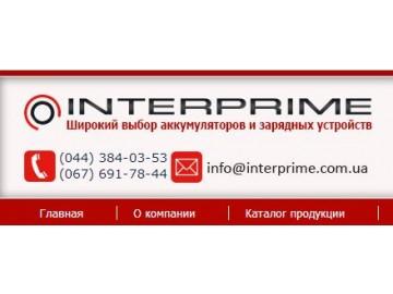 Интерпрайм