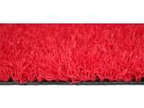 Искусственная ландшафтная трава для декора Fungrass Atlas Colours