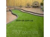 Фото  1 Искусственная трава MoonGrass 40мм. 2304409
