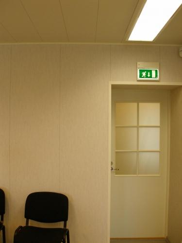 ISOTEX - декоративные, звуко-, теплоизоляционные панели для стен, текстиль. 2700х600х12 мм 1уп=4шт=6,48 м. кв.