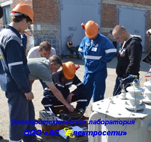 Испытание и ревизия силовых трансформаторов