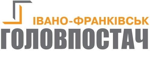 Івано- Франківськголовпостач, ПАТ