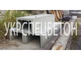 Изделия для лотков канализации по Серия 3.900.1-12. Лотки канализации и плиты покрытия лотков.