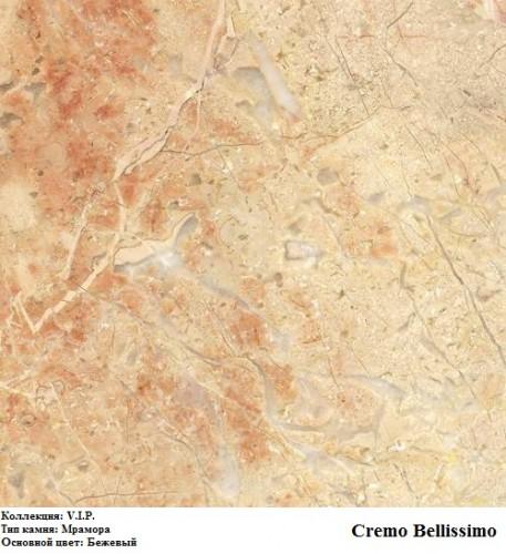 Изделия из гранита и мрамора:столешницы, подоконники, ступени, полы, камины, фасады, вазы и другое